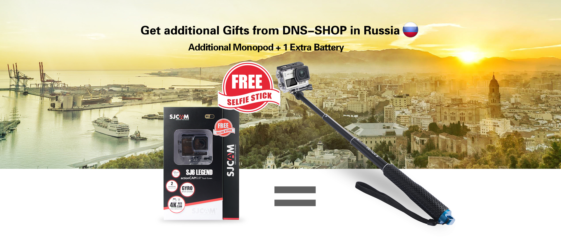 Exclusive in Russia! DNS-SHOP promo!