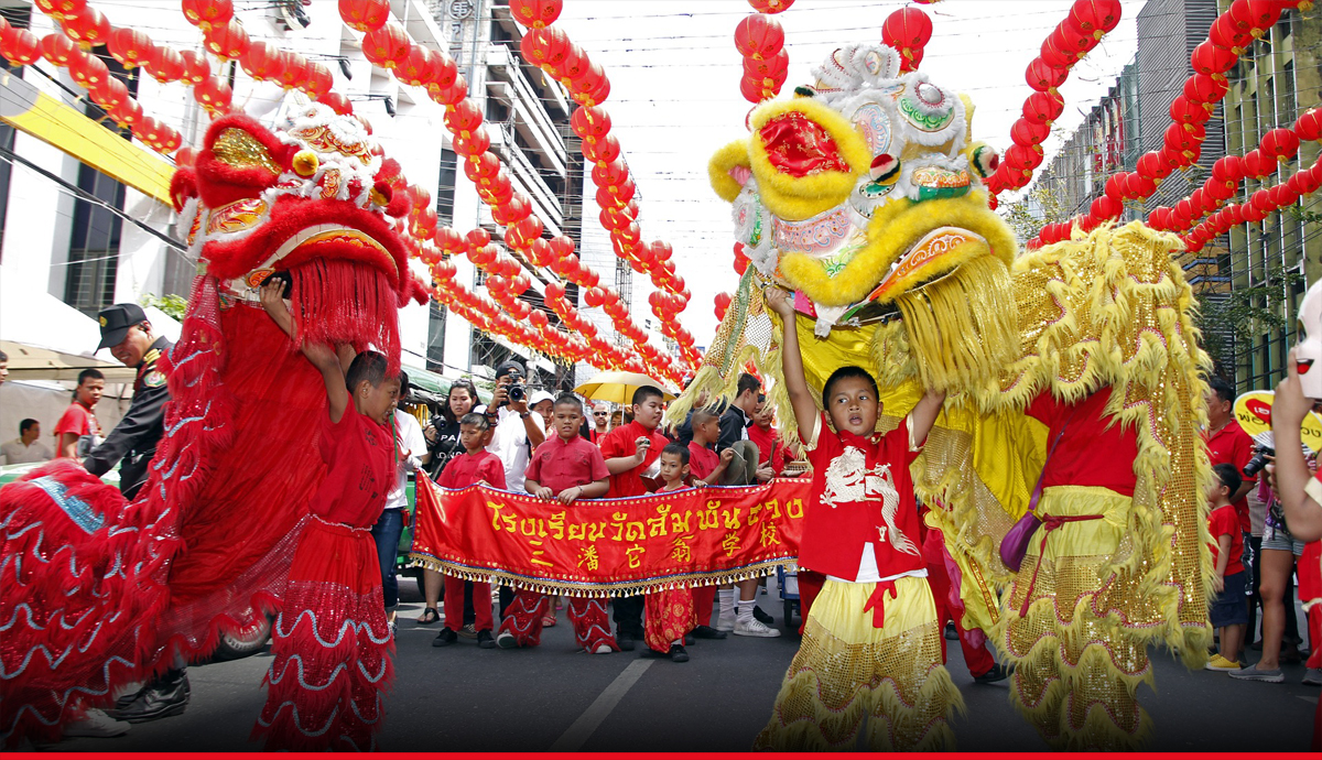 2018 Chinese New Year Holidays Announcement